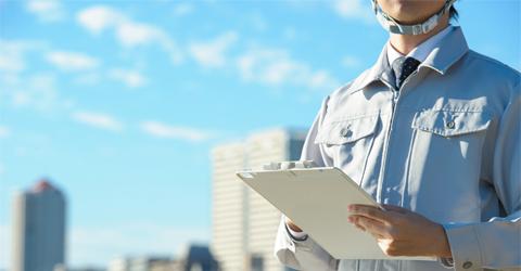 労働保険関係申請書